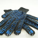 Перчатки ХБ с ПВХ 5 нитей ВОЛНА (чёрные.белые.серые)