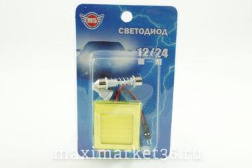 Плата подсветки - COB линза 42х37мм Т10,Т11 МаякАвто 12п4237к