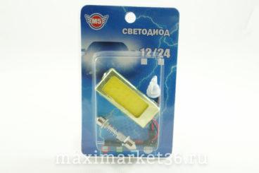 Плата подсветки - COB линза 52х22мм Т10,Т11 МаякАвто 12п5222к