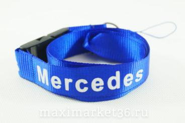 Шнурок-держатель на шею MERSEDES