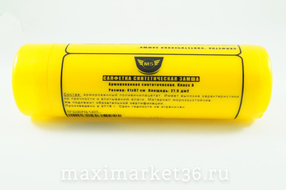 Салфетки в жёлт. тюбике большие 4167 класс А М5 4167