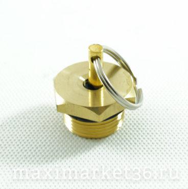 Клапан слива конденсата d22,латунь с резиновым кольцом DA-00903