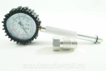 Компрессиометр КМ-06 ДИЗЕЛЬНЫЙ