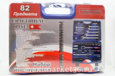 Набор инструмента ST-82 предметов KRAFTROYAL матов. (4)