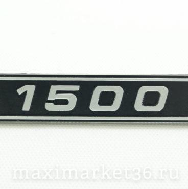 Орнамент задка1500 - 2107-8212174-40 мат.