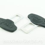 Отелючатель сигнализации ремня безопасности 2шт. набор(металлич) ZB-001