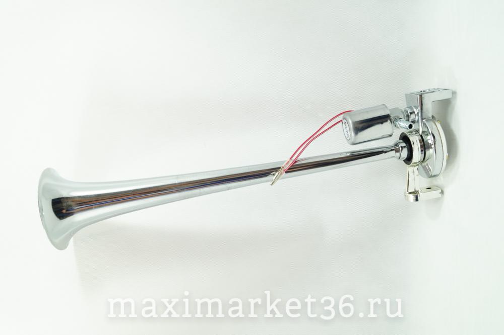Сигнал звуковой 1-рожковый, хромированный 12V 1019 с компрессором 45см металл 680Гц М5