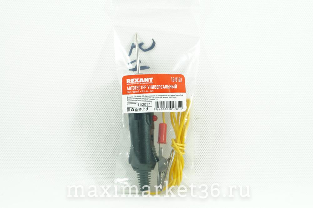 Тестер проводки 6-24V дор. с индикатором звуковой