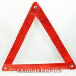 Знак аварийной остановки деш. в бумажной упаковке КИТАЙ