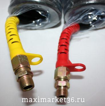 Шланг пневматический (воздушный) 7,5 м (красный +желтый) штуцер М22 (5410-5009052 Мар)