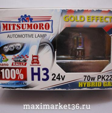 Автолампы H3 (24-75) YAMAHATO +100% GOLD Effect 2шт-компл MITSUMORO