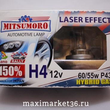 Автолампы H4 (12-60/55) P43t- YAMAHATO +150% Laser Effect 2шт-компл (MITSUMORO)