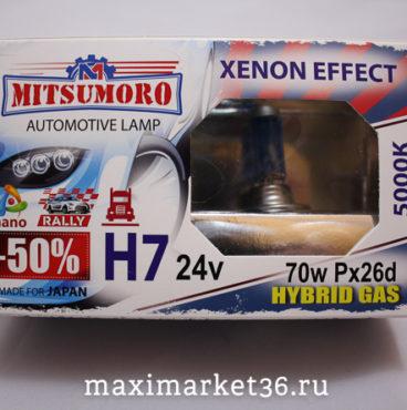 Автолампа H7 (24-70) PX26d 24V YAMAHATO +50% Super White Xenon Effect 2шт-компл