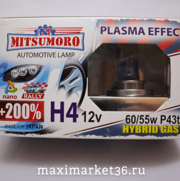 Автолампы H4 (12-60/55) P43t- YAMAHATO +200% Laser Effect 2шт-компл (MITSUMORO)