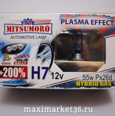 Автолампа H7 (12-55) PX26d 12V YAMAHATO +200% Laser Effect 2шт-компл