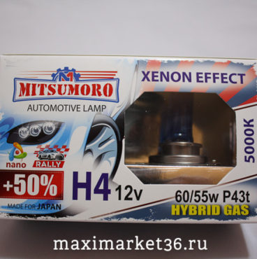 Автолампы H4 (12-60/55) P43t- YAMAHATO +50% Super White Xenon Effect 2шт-компл