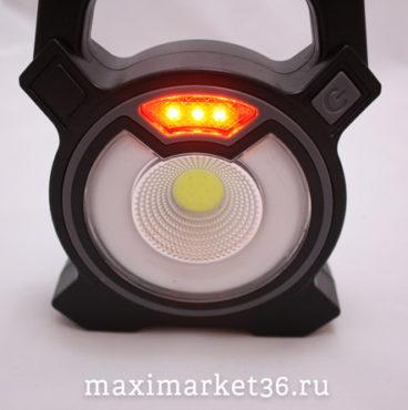 Фонарь - прожектор переносной XF-099 (аккумулятор+солнечная батарея)