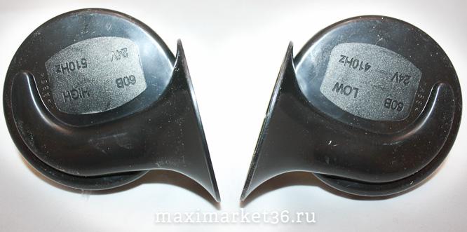 Сигнал звуковой УЛИТКА 24V 90мм 2А/4А (чёрный) АТ-2500,4A/8A (красный) АЕ-2501
