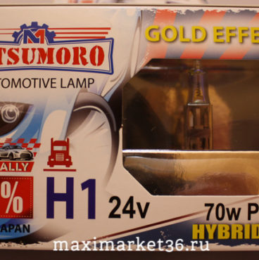 Автолампы H1 (24-70) YAMAHATO +100% Super White Xenon Effect 2шт-комплMITSUMORO