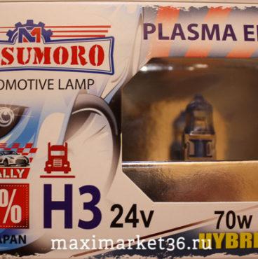 Автолампы H3 (24-70) +200% Super Plasma Effect 2шт-компл MITSUMORO