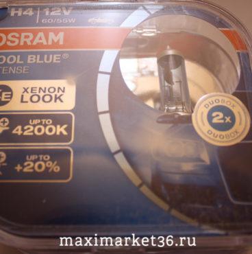 Автолампа H4 (12-60/55) P43t-38 COOL BLUE INTENSE  4200К (евробокс, 2шт)  12V OSRAM 64193CBI (К)