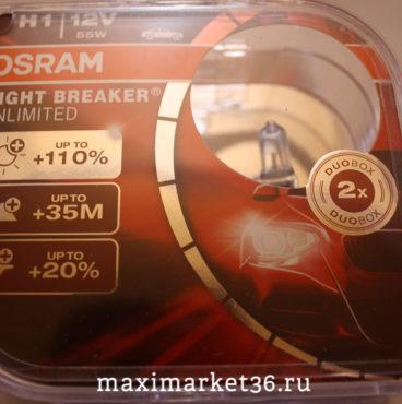 Автолампы H1 (12-55) P14.5s+110% NIGHT BREAKER UNLIMITED (EUROBOX, 2шт) 12V OSRAM  (К)