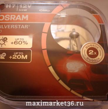 Автолампа H7 (12-55) P43t-38 +60% SILVERSTAR  DuoBox 12V OSRAM (К)