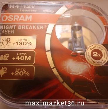 Автолампа H4 (12-60/55) P43t-38 +130% NIGHT BREAKER LASER(евробокс, 2шт) 12V OSRAM 64193NBL(К)