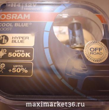 Автолампа H4 (12-100/90) P43t-38 COOL BLUE BOOST  5000К (евробокс, 2шт)  12V OSRAM (К)