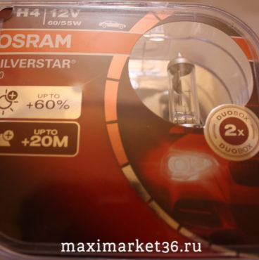 Автолампа H4 (12-60/55) P43t-38 +60% SILVERSTAR  DuoBox 12V OSRAM (К)