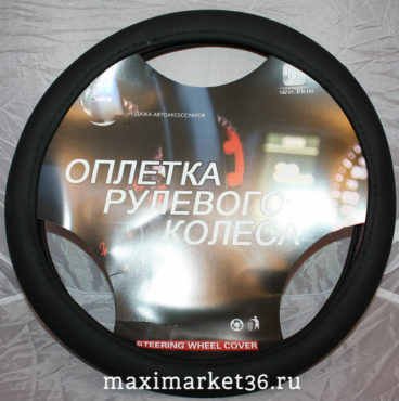Оплётка руля  М  Экокожа  С2R  (черн. черно-серые,черно-синие)