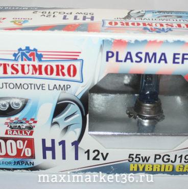 Автолампа H11 12V  YAMAHATO (Япония) +200% Plasma Effect 2шт-компл